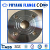 Stainless Steel Plate Flange (PY0017)