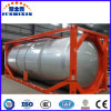 60 Ton / 20000L LPG Propane Gas Storage Tank