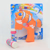 Outdoor Toys Summer Bubble Toy Gun (H7601043)