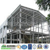 New Design / Light Weight for Steel Structure Shopping Mall House
