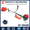 Heavy Duty Brush Cutter with Excellent Engine