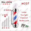 M337 Provide Professional Hair Salon Barber Pole Light
