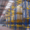 China Medal Display Racking, Steel Adjustable Shelf Hot Sale Dexion Pallet Racking System
