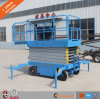 12m Hydraulic Mobile Scissor Lift for Painting
