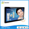 32 Inch LCD Advertising Display Screen with High Brightness Optional (MW-321AVS)