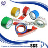 BOPP Film Packing Material Custom Logo BOPP Tape