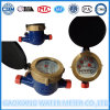 Hot Residential Water Meter with Multi Jet and Dry Type