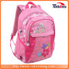 Large Capacity Cartoon Boys Girls School Bags for Kid