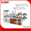 Rolling Plastic Bag Making Machine (Double Layers)