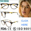 High Quality Acetate Optical Frame Eyewear Eyeglass