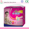 2017 Hot Sale Super Dry Softcare Diapers for Kids