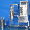 5 Liters in Situ Sterilization Glass Fermenters (Magnetic Drive glass tank vertical)