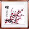 Chinese Four Gentlemen Decor Wash Painting for Study