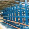 C Column Cantiliver Rack for Warehouse