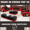 Unique Living Room Sofa Set with Cow Leather Lz2188