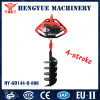 High Quality Ground Drill Machine