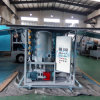 High Voltage Insulating Oil Purification Treatment with Ce and ISO Certification Zja