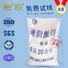 Zinc Stearate First Grade, Made in China