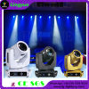 Cheap Osram 7r Sirius Hri 230W Lamp Moving Head Sharpy Beam