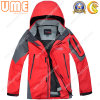 Men's Waterproof Jacket, with Detachable Hood and Fleece Jacket (UMWJ17)