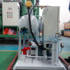 High Efficiency Used Turbine Oil Dehydration and Filtration Machine