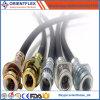 China Rubber Hydraulic Pressure Brake Hose... (J1401)