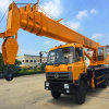 Telescopic Boom Crane Truck Crane