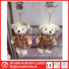 Ce Promotional Gift of Teddy Bear Keychain Toy
