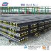 Americal Standard Astma1, Arema Steel Rail (ASCE 25/ASCE 30/ASCE 40/ASCE 60/ASCE 75/ASCE 85/90RA/115RE/136RE/175LBs)