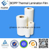 BOPP+EVA Thermal Laminating Film for Offset Printing-27mic Matte