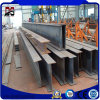 Galvanized Welded H Type Section Structure Steel