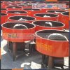 Mini Concrete Concrete Pan Mixer for Sale/Hzs50 Mixing Machine