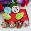 Wholesale Glass Decoration Sticker/Glass Fridge Magnet