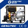 3inch Diesel Trash Water Pump Sewage Pump