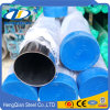 Best Package Stainless Steel Seamless Pipe 201/304/321/430