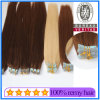 Hot New Products for 2017 Tape Hair Extensions Human Hair European Remyhair