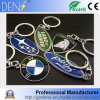 Lamborghini BMW Fernando Lutherland Logo Metal Key Chain