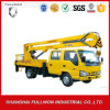 Truck Mounted Portable Folding Jib Aerial Working Vehicle High Altitude Operation Truck Xzj5063jgk