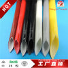 Silicone Rubber and Fiberglass Braided Tubes