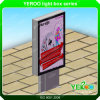 High Quality Street Shopping Mall Aluminum Light Box