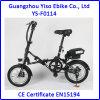12 Inch 14 Inch Small Folding Ebike From Guangzhou