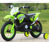 Children Music Motorcycle with High Quality