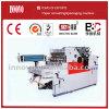 Offset Printing Machine Offset Press Machine