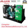 Sale Price for Cdc 60kVA Engine Generator (CDC60kVA)