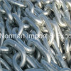 Marine Anchor Chain, Shackle, Joint