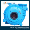 Rubber Lined Heavy Duty Centrifugal Slurry Pump to Suck Sludge & Mud