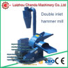 1t/H Feed Machinery Animal Feed Crusher and Mixer Hammer Mill