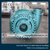 High Quality Standard Slurry Pump