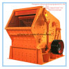 PF 1214 China Impact Crusher for Sale for Building Stone