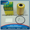 High Quality Auto Oil Filter Hu926-4X